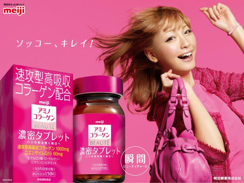 Viên uống chống lão hóa Collagen Meiji Beauty